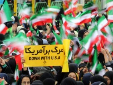 Iran Cries Revenge on 'Murderers and Criminals' Who Killed Soleimani