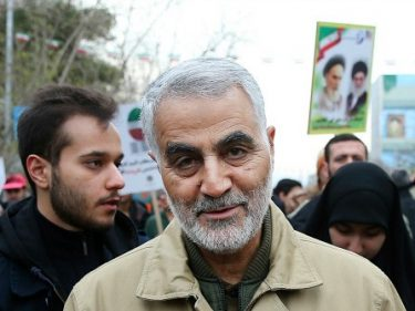 NYT Reporter Posts Video of Soleimani Reading Poetry, Fake News