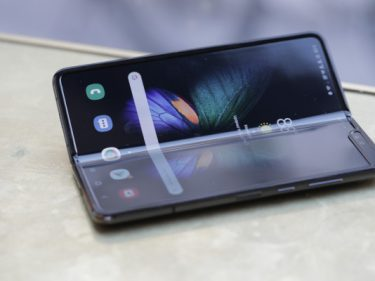 Samsung's latest flagship and foldable appear set for a Feb 11 announcement