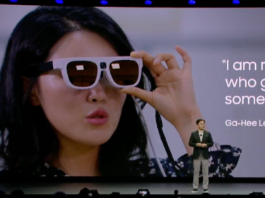 Samsung hints at AR ambitions, shows off prototype glasses