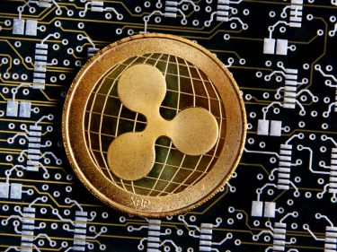 ripple-(xrp)-pumpage-with-heavy-volume-may-indicate-trend-reversal:-analyst