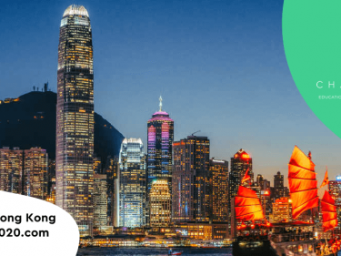 Hong Kong to Welcome More Than 10,000 to Chain2020 Blockchain Event