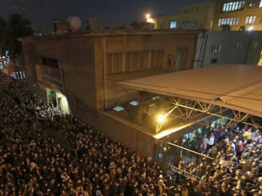 Hundreds of Iranians Take Streets Against Regime