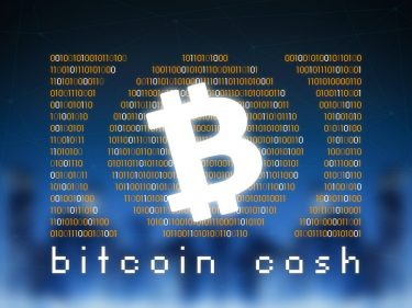 bitcoin-cash-(bch)-community-fractured-by-sudden-12.5%-mining-tax