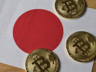 japanese-bitcoin-exchange-goes-bust-after-a-$700,000-theft-coverup