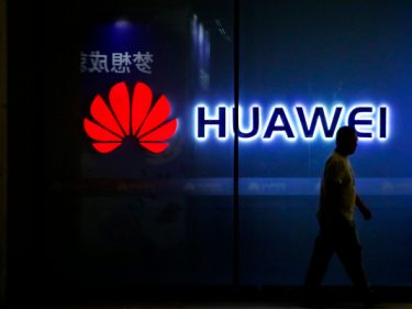The Pentagon pushes back on Huawei ban in bid for 'balance'