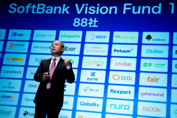 As a top manager leaves amid fundraising woes, SoftBank's vision looks dimmer — and schadenfreude abounds