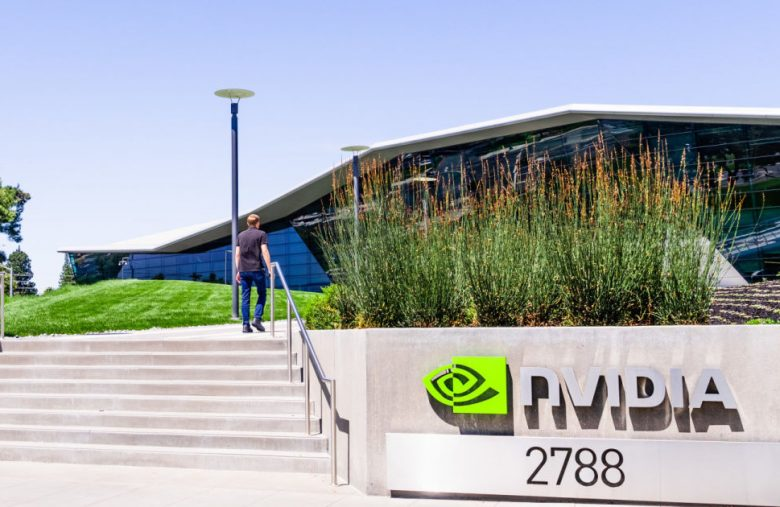 NVIDIA will skip MWC 2020 due to concerns about coronavirus