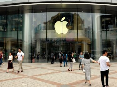Apple will miss revenue forecast as coronavirus impacts its manufacturing, sales