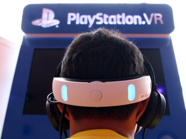 PS5 Will Dominate VR With New Patented Controllers