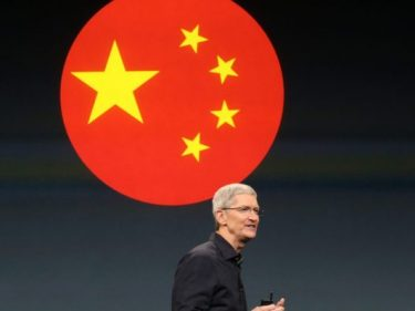 China Roundup: Apple closes a 4-year-old App Store loophole