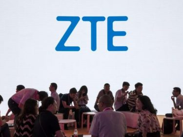 ZTE is being investigated over possible bribery