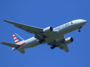 American Airlines will use passenger planes for cargo-only flights to Europe