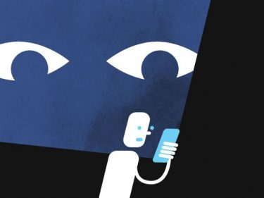 Before suing NSO Group, Facebook allegedly sought their software to better spy on users