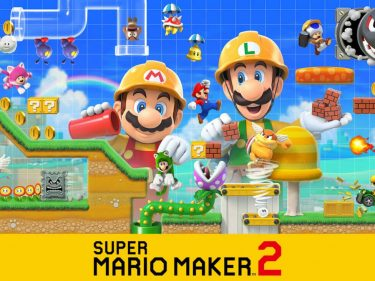 Super Mario Maker 2 Just Got Infinitely More Exciting
