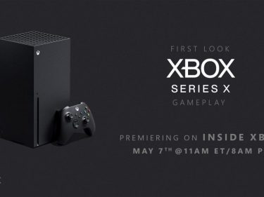 Xbox Series X Gameplay Reveal Will Be Missing One Important Thing