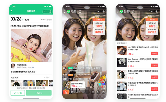 A Chinese city to pump life into local business with WeChat live streaming