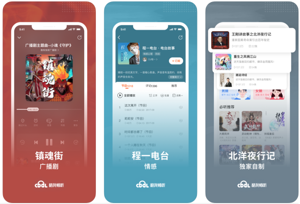Tencent Music bets on China's crowded podcasting space