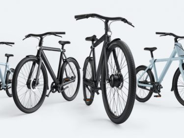 VanMoof raises $13.5M to capitalize on e-bike boom in wake of COVID-19