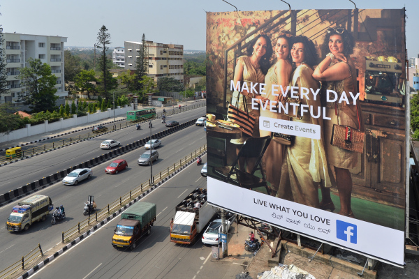 Facebook's new safety feature for women in India: Easily lock the account from strangers