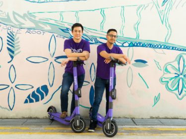 Singapore's micromobility startup Beam raises $26 million