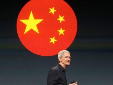 Pocket Casts and Castro Podcasts removed from Apple's China store