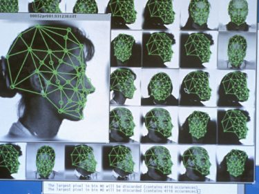 Amazon won't say if its facial recognition moratorium applies to the feds