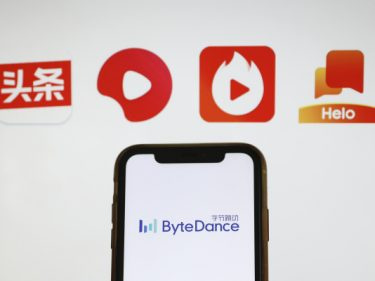 ByteDance to shut down Vigo apps in India, move users to TikTok