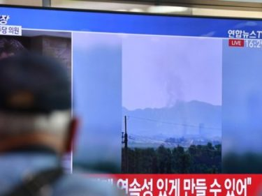 Watch: North Korea Bombs 'Liaison Office' with South