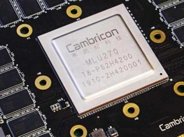 Cambricon, once Huawei's core AI chip supplier, eyes $4 billion IPO
