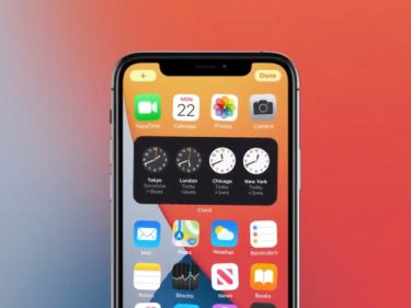 Daily Crunch: Apple releases public beta of iOS 14