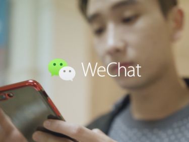 US threatens to restrict WeChat following TikTok backlash