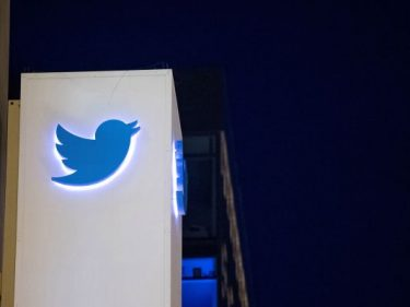 A hacker used Twitter's own 'admin' tool to spread cryptocurrency scam