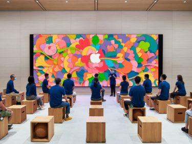Apple opens another megastore in China amid William Barr criticism