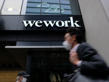 Rakuten will not renew its contract with WeWork, says report
