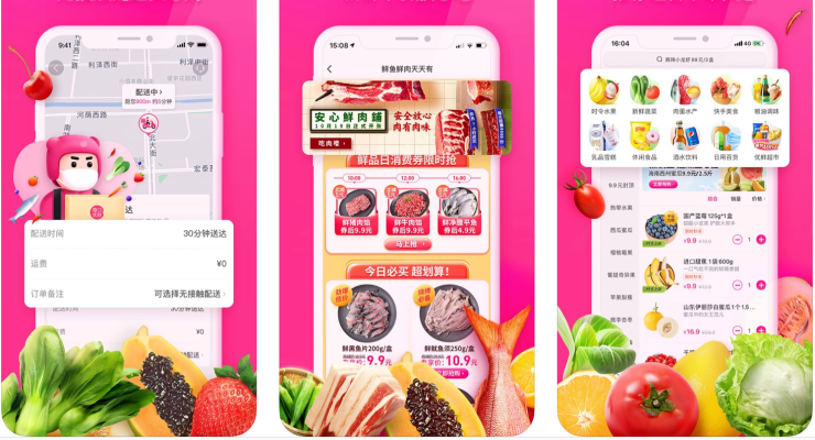 Missfresh racks up $495 million in funding as China's e-grocery booms