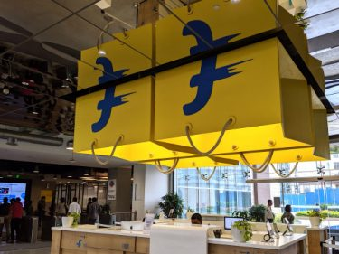 India's Flipkart gives hyperlocal delivery service another try