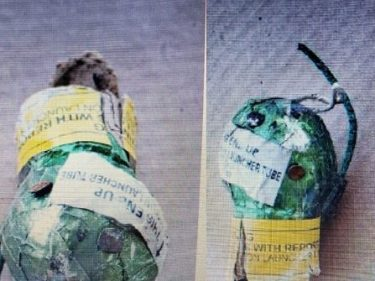 EXCLUSIVE: Atlanta 'Protesters' Embedded Nails into Fireworks, Leaked FBI Document States