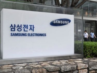 Samsung's second-quarter profit grew 23% year-over-year, thanks to strong chip demand