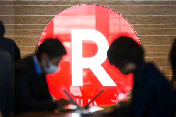 Rakuten is shuttering the online shop formerly known as Buy.com