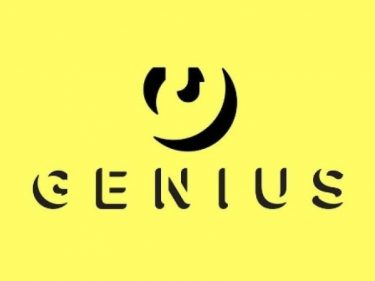 Judge dismisses Genius lawsuit against Google over 'stolen' lyrics