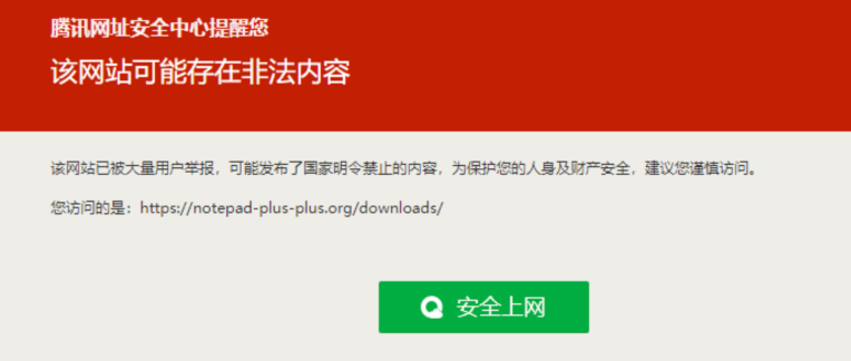 Text editor Notepad++ banned in China after 'Stand With Hong Kong' update