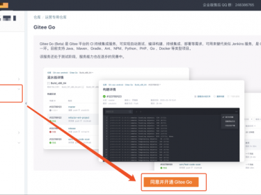 China is building a GitHub alternative called Gitee