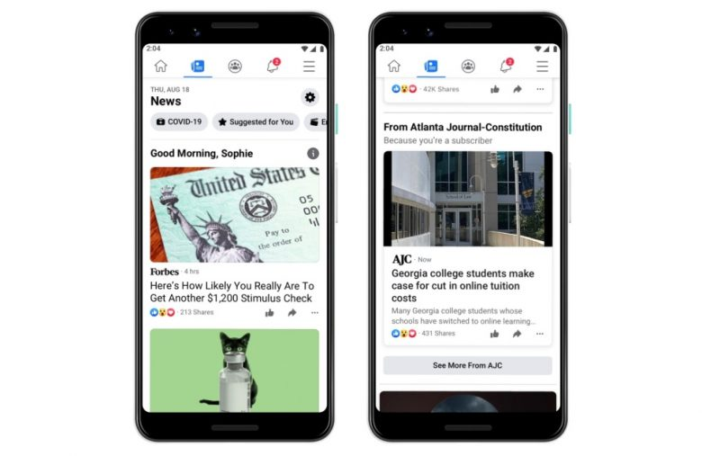 Facebook pilot links user profiles with online news subscriptions