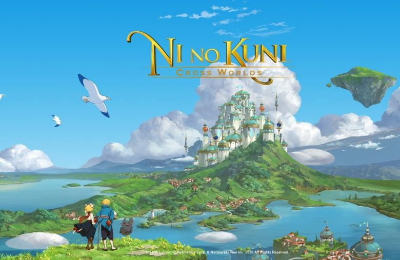 'Ni No Kuni' mobile MMO looks utterly gorgeous