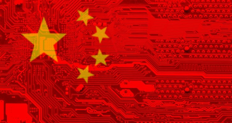China presents 'global standard for data security'