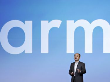 SoftBank could make, gasp, a profit on its expected sale of Arm for $40B