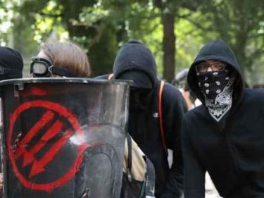 FBI Conducting Domestic Terror Probes Into Antifa-Linked Anarchists