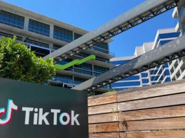 Daily Crunch: Partial US TikTok ban is imminent